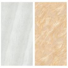 BTP陶瓷薄板-砂岩系列